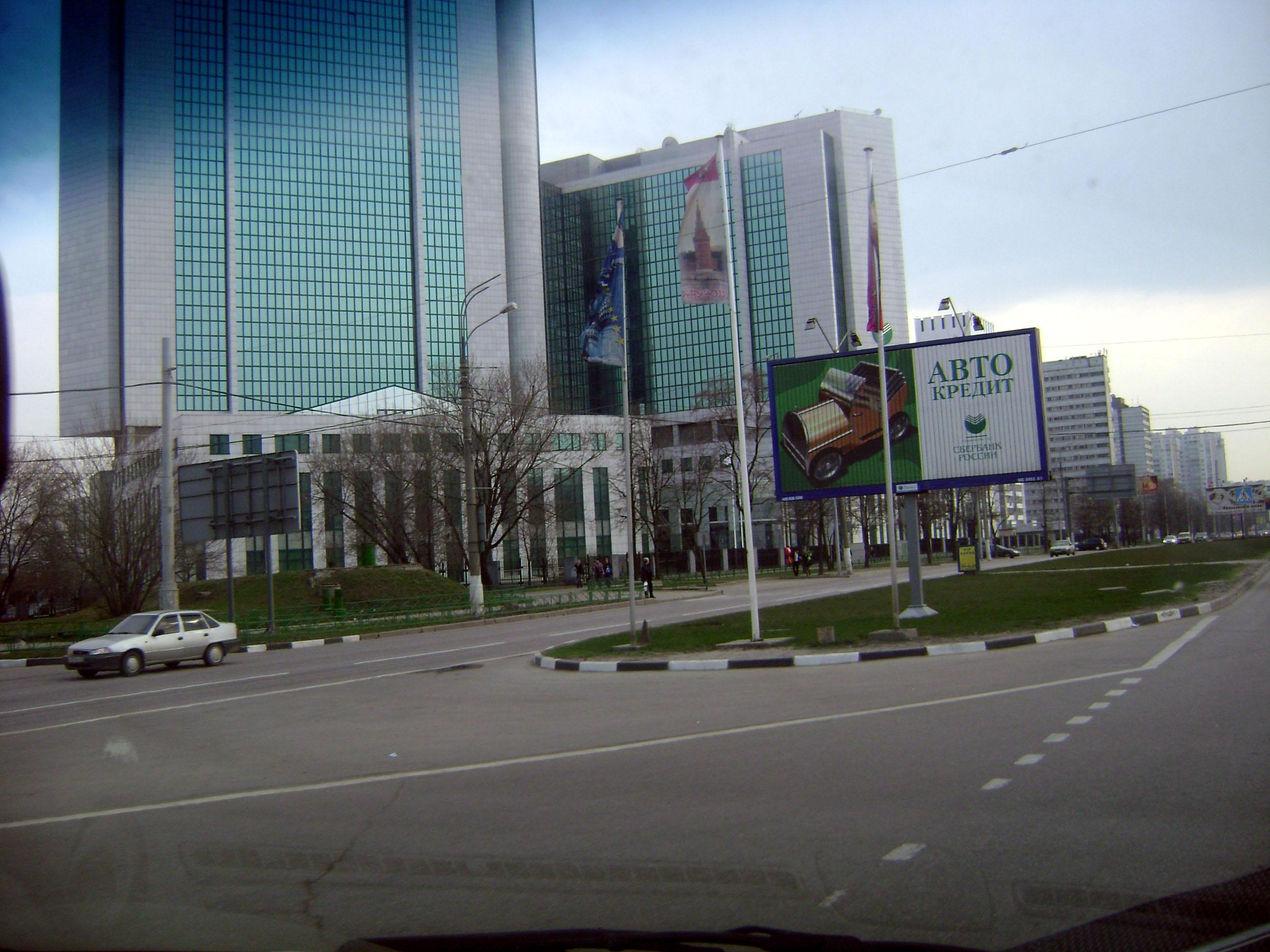 31 марта поездка на ленинский проспект